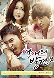 Movie for psp download Discovery of Love - Episode 1.15, Jun Sung [4k] [480x854] [HDRip]