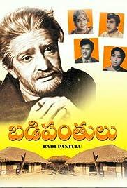 Badi Panthulu Poster