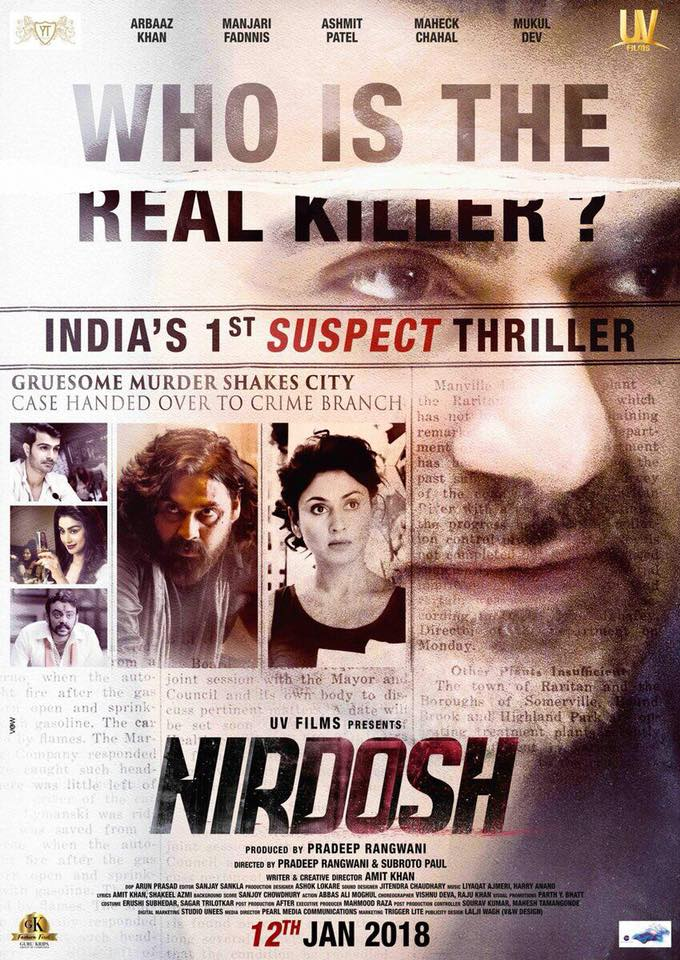 Nirdosh (2018) Hindi 480p HDRip x264 ESubs 300MB