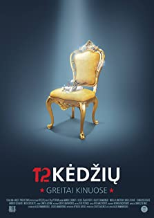 12 Chairs (2016)