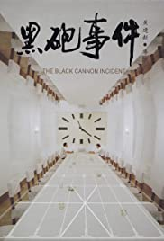 The Black Cannon Incident Poster