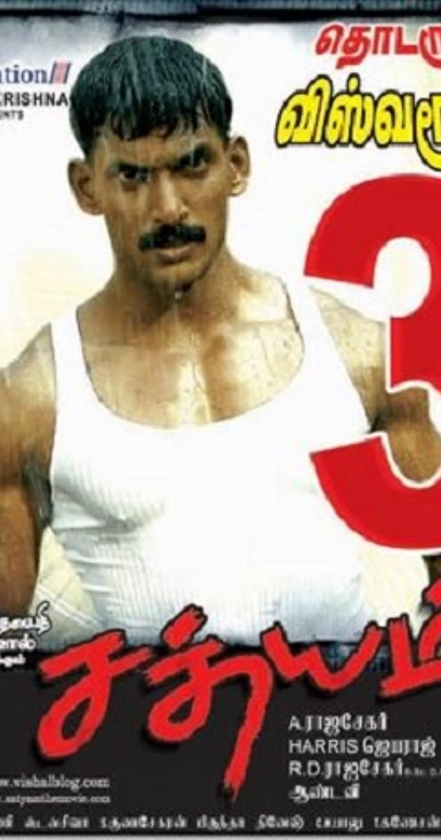 Sathyam Torrent Download
