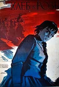Aleksandra Zavyalova in Khleb i rozy (1960)