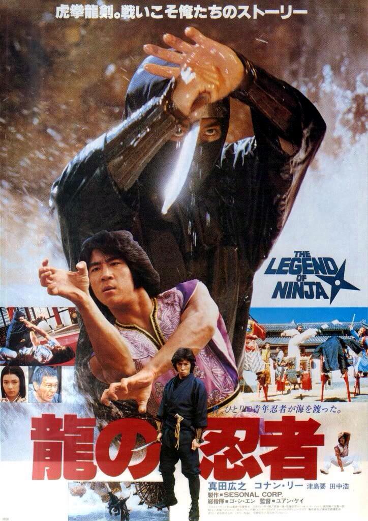 five element ninjas 1982 download