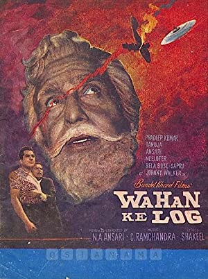 Sci-Fi Wahan Ke Log Movie