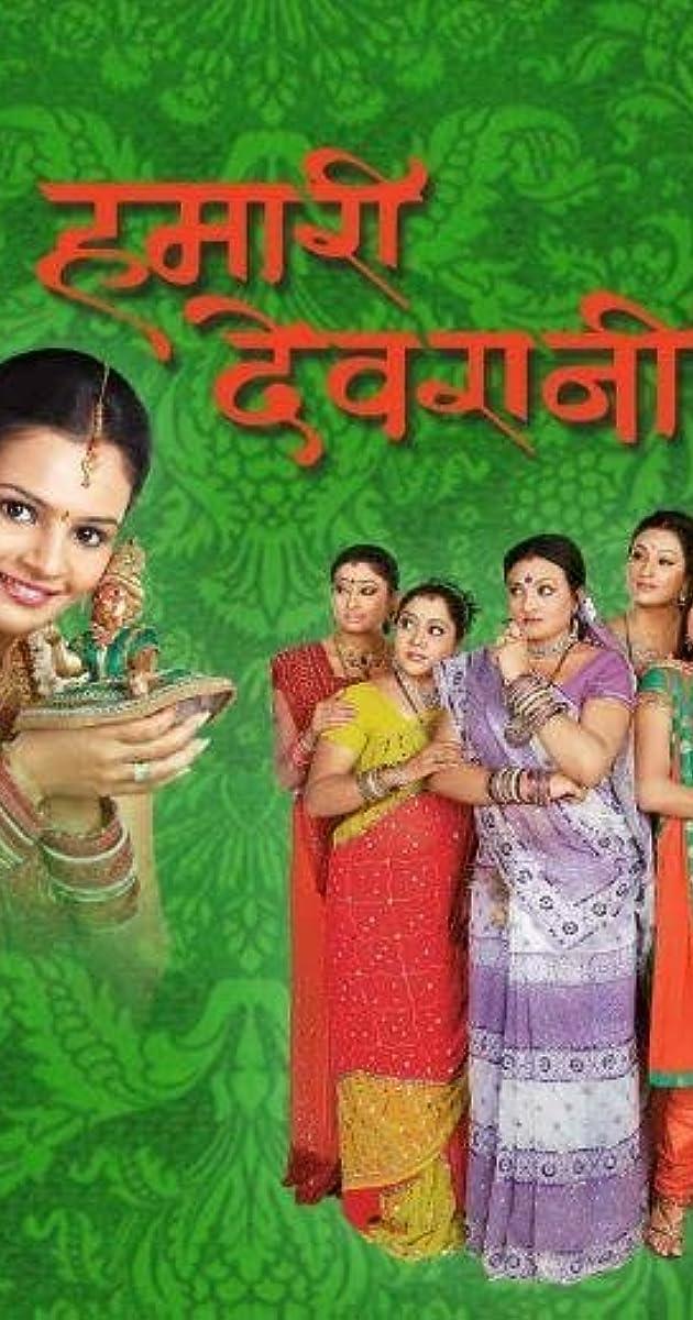 Hamari Devrani (TV Series 2008–2012) - IMDb