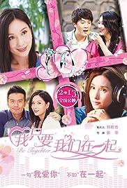 Wo zh yao wo men zai yi qi Poster