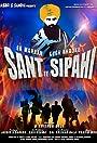 Sant Te Sipahi