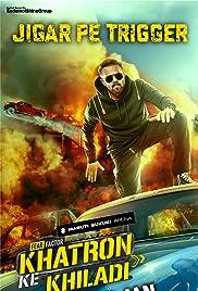 Fear Factor: Khatron Ke Khiladi Poster
