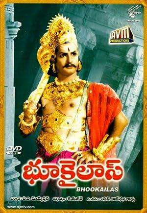 Bhookailas movie, song and  lyrics