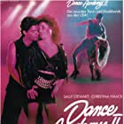 Dance to Win (1989)