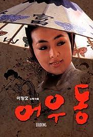 ##SITE## DOWNLOAD Er woo-dong (1985) ONLINE PUTLOCKER FREE