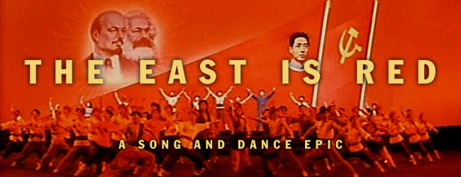 The East is Red (1965) - IMDb