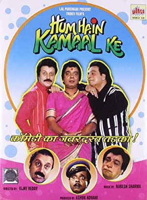 Kader Khan Hum Hain Kamaal Ke Movie