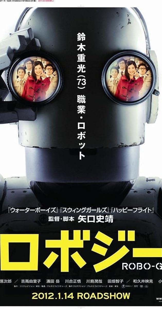 Subtitle of Robo Jî