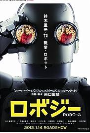 Robo Jî(2012) Poster - Movie Forum, Cast, Reviews