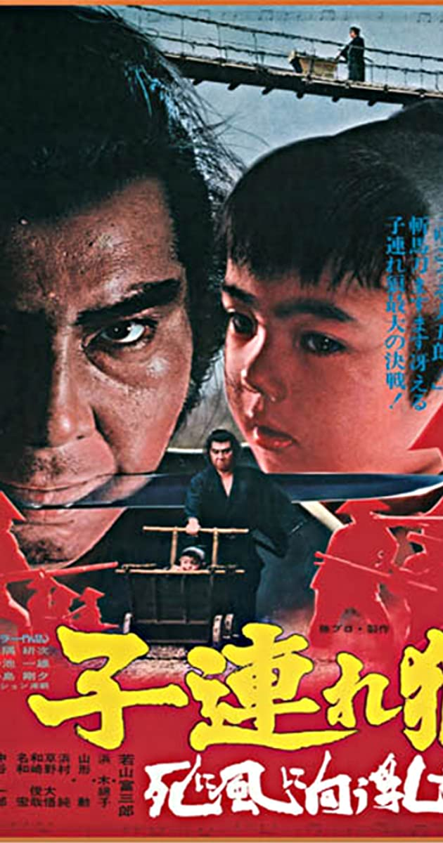Lone Wolf and Cub: Baby Cart to Hades (1974)