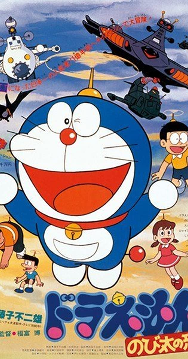 download film doraemon nobita and the castle of the undersea devil