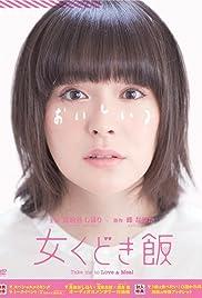 Onna Kudoki Meshi Poster