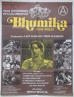 Shyam Benegal (story and scenario) Bhumika Movie
