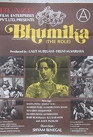 Bhumika Poster