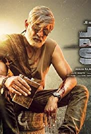 Patel S.I.R (2018) Hindi Dubbed Full Movie Watch Online thumbnail