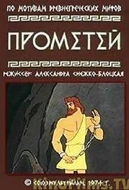 Prometey 1974 Imdb