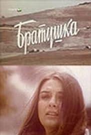 Bratyuzhka Poster