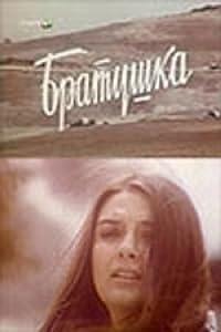 Watch private movies Bratyuzhka Soviet Union [Bluray]