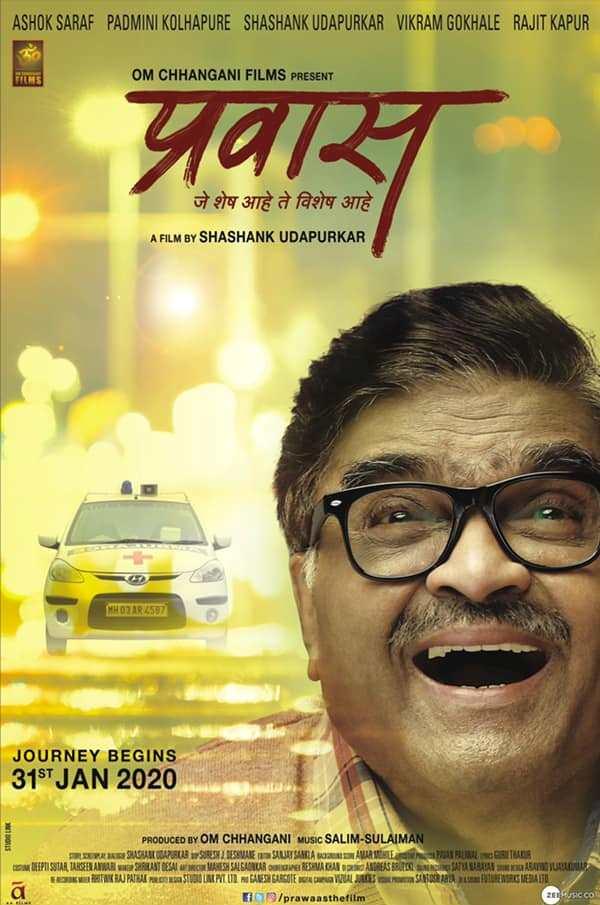 Pravas (2020) Marathi 720p WEB-DL