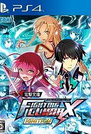 Dengeki Bunko: Fighting Climax Poster