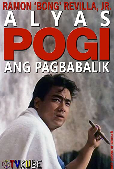 Watch Alyas Pogi: Ang Pagbabalik (1992)