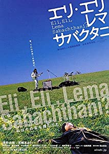 New imovie hd download Eri Eri rema sabakutani Japan [1680x1050]