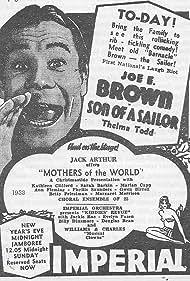 Son of a Sailor (1933) Poster - Movie Forum, Cast, Reviews