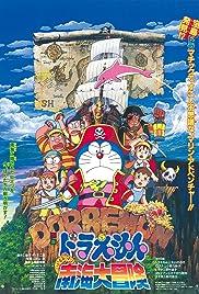 Doraemon: Nobita no nankai daibôken Poster