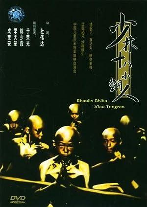 Rongguang Yu The 18 Shaolin Golden Boys Movie