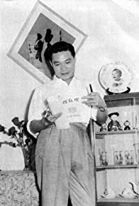 Primary photo for Meng Hua Ho
