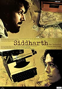 Direct download link for movies Siddharth: The Prisoner India [mpg]