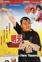 Ming Tian Wo Ai Ni