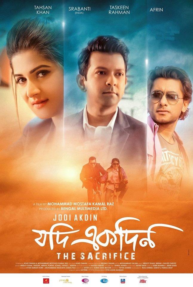 Jodi Ekdin (2019) Bangla 720p Original HDRip Watch Online Free