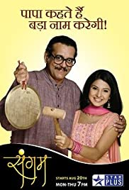 Sangam (TV Series 2007–2009) - IMDb