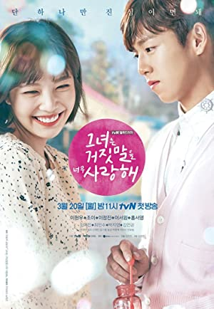 Where to stream The Liar and His Lover