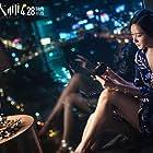 Ji yi da shi (2017)