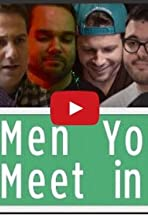 The 8 Men You Meet in NYC
