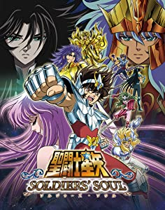 the Saint Seiya: Soldiers' Soul hindi dubbed free download