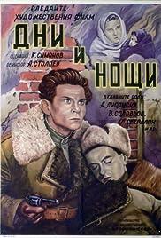 ##SITE## DOWNLOAD Dni i nochi (1945) ONLINE PUTLOCKER FREE