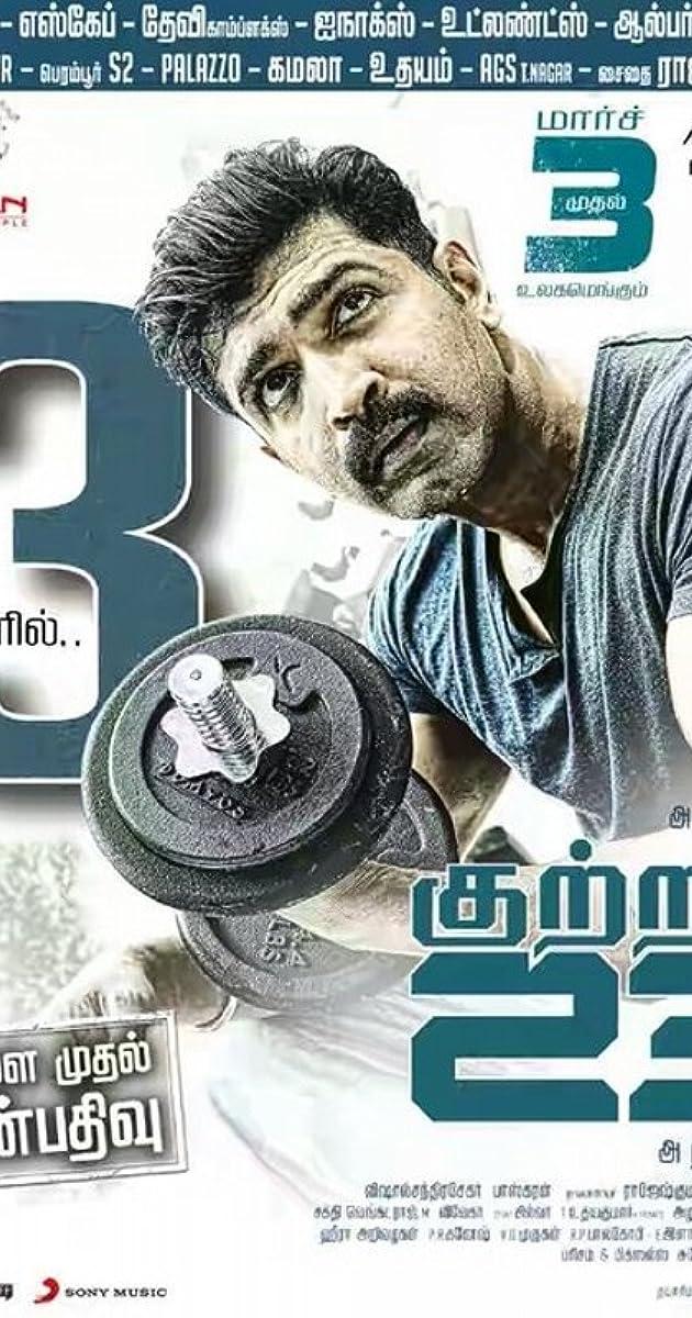 Reviews Kuttram 23 Imdb
