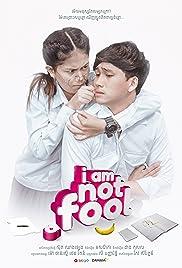 I'm Not a Fool