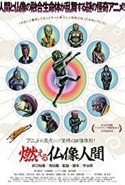 The Burning Buddha Man (2013) Moeru butsuzô ningen 720p
