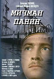 Michman Panin Poster